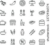 thin line vector icon set  ... | Shutterstock .eps vector #1372936574