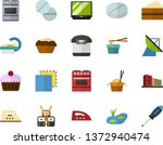 color flat icon set   copy flat ... | Shutterstock .eps vector #1372940474