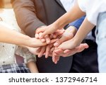 unity and teamwork concept ... | Shutterstock . vector #1372946714