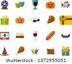 color flat icon set   a glass... | Shutterstock .eps vector #1372955051