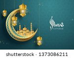 eid mubarak calligraphy with... | Shutterstock .eps vector #1373086211