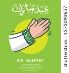 eid mubarak greeting card with... | Shutterstock .eps vector #1373090657