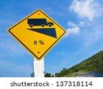 hill sign | Shutterstock . vector #137318114