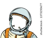 space suit. astronaut. pop art... | Shutterstock . vector #1373250677