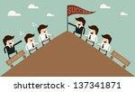 leadership  | Shutterstock .eps vector #137341871
