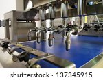The Image Of A Bakery Conveyor