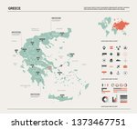 vector map of greece. high... | Shutterstock .eps vector #1373467751