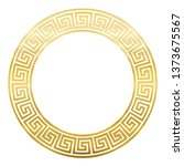 meander design circle frame... | Shutterstock .eps vector #1373675567