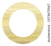 meander design circle frame... | Shutterstock .eps vector #1373675567