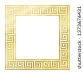 square meander frame  seamless... | Shutterstock .eps vector #1373676431