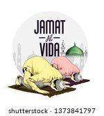 Ramzan Free Vector Art - (2,070 Free Downloads)
