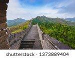 china jinshanling great wall   Shutterstock . vector #1373889404