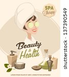 spa backdrop | Shutterstock .eps vector #137390549