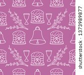 seamless pattern with easter... | Shutterstock .eps vector #1373989877