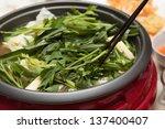 beef sukiyaki japanese food... | Shutterstock . vector #137400407