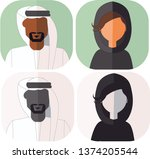 avatar icon profile | Shutterstock .eps vector #1374205544