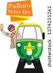 indian auto rickshaw | Shutterstock .eps vector #1374221261