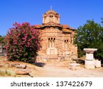Old Orthodox Church At The...