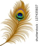 peacock feather | Shutterstock .eps vector #137435837