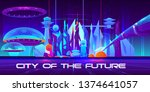 city of future at night with... | Shutterstock .eps vector #1374641057