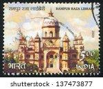 India   Circa 2009  Stamp...