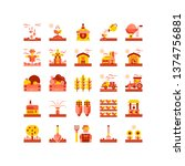 flat agriculture icons. farming ...   Shutterstock .eps vector #1374756881