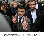 kyiv  ukraine  april 19  2019... | Shutterstock . vector #1374781211