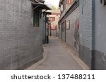 An Alley In Houhai Area ...