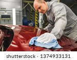 Employee Car Body Painting Sho...
