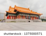 taiwan national concert hall... | Shutterstock . vector #1375000571