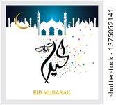 eid mubarak with arabic...   Shutterstock .eps vector #1375052141