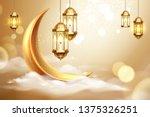 ramadan kareem or ramazan... | Shutterstock . vector #1375326251