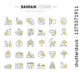 set of line icons and signs... | Shutterstock . vector #1375371911