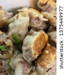 dumplings. delicious tasty...   Shutterstock . vector #1375449977