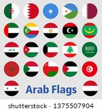 flags of the arab countries... | Shutterstock .eps vector #1375507904
