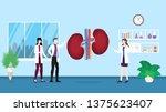 human kidneys anatomy structure ... | Shutterstock .eps vector #1375623407
