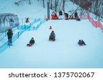 gala yuzawa snow resort  yuzawa ... | Shutterstock . vector #1375702067