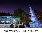 Pokposa Temple on the foot of Jangsan Mountain in Busan, South Korea - stock photo