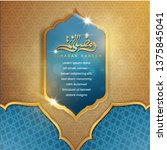 ramadan kareem background with... | Shutterstock .eps vector #1375845041