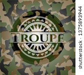 troupe on camouflage texture   Shutterstock .eps vector #1375893944