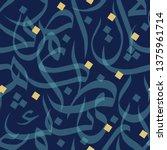 calligraphy arabic seamless... | Shutterstock .eps vector #1375961714