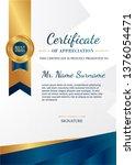premium certificate of... | Shutterstock .eps vector #1376054471