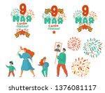 vector illustration. set... | Shutterstock .eps vector #1376081117