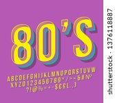 80s vintage 3d vector lettering....   Shutterstock .eps vector #1376118887