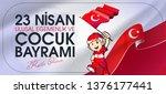 23 nisan ulusal egemenlik ve... | Shutterstock .eps vector #1376177441