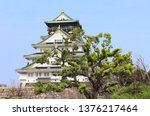 osaka castle  japanese ancient... | Shutterstock . vector #1376217464