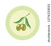 olive icon in greek frame | Shutterstock .eps vector #1376233031
