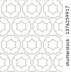 seamless vector pattern in... | Shutterstock .eps vector #1376259917
