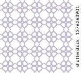 seamless vector pattern.... | Shutterstock .eps vector #1376263901