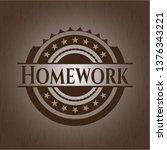 homework wood emblem. retro | Shutterstock .eps vector #1376343221